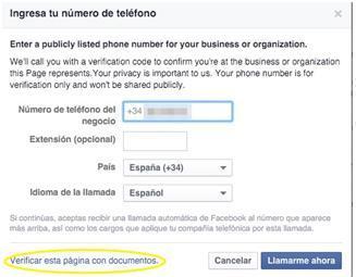 paso4-verificar-pagina-facebook